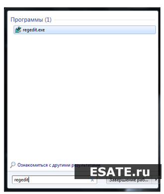 Оптимизация windows 7 - запуск редактора реестра.